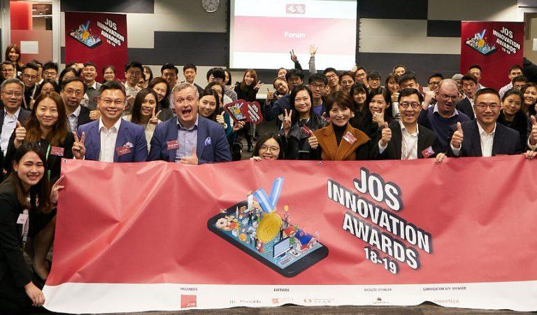 jos innovation awards 2018-19